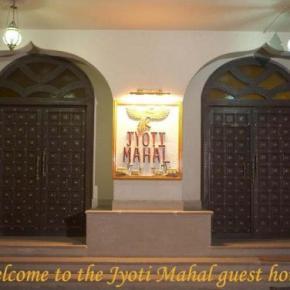Albergues - Hotel Jyoti Mahal