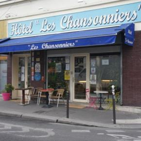 Albergues - Les Chansonniers