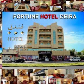 Albergues - Fortune Hotel Deira