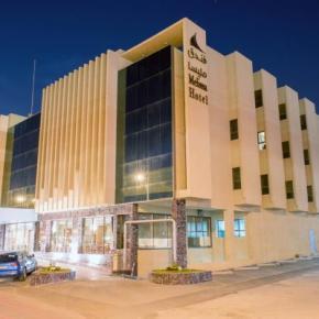 Albergues - Melissa Hotel Riyadh